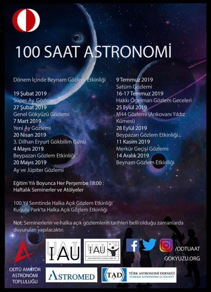 ODTÜ Amatör Astronomi Topluluğu IAU 100. Yıl Etkinlikleri @ ODTÜ Amatör Astronomi Topluluğu | Ankara | Türkiye